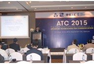 ATC 2015: publish most recent research results in Telecommunication