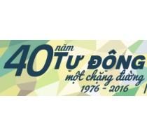 Ngày hội Tự động 2016 - Đại học Bách Khoa Tp. Hồ Chí Minh