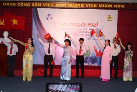 HCMU Union Karaoke Festival  2016