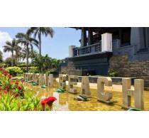 Công đoàn Bộ môn Điện tử nghỉ hè 2017 tại Long Hải