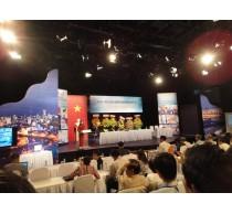 Đại hội Hội Vô tuyến Điện tử Tp.HCM 2013