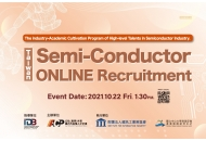 TAIWAN SEMI-CONDUCTOR INDUSTRY TALENTS INCUBATION COLLABORATION WITH HO CHI MINH CITY UNIVERSITY OF TECHNOLOGY